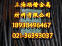 电子电器用纯铁、制动器用纯铁盘圆,棒材-上海顺锴纯铁
