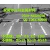 309S不锈钢板材,309S不锈钢伸长率