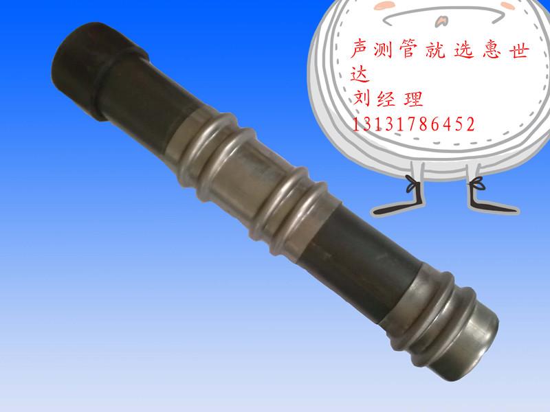 50液压声测管  厂家 价格 直销