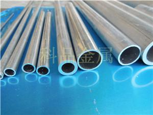 合金铝管,6061铝管,6063铝管,纯铝管价格-佛山铝管厂