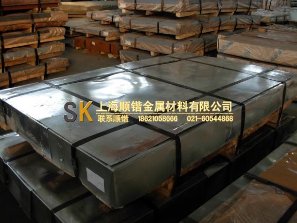 电磁阀芯专用易切削电工纯铁软磁不锈钢棒材圆钢-上海顺锴纯铁