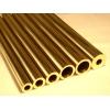 厂家生产大规格黄铜管/精密黄铜圆管/现货供应