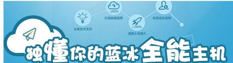 长沙联通托管核心代理蓝冰互联