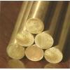 国标H90黄铜棒/ 无铅环保黄铜棒/量大价优