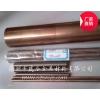 钨铜供应|加工性CuW75钨铜棒特供|质量保证