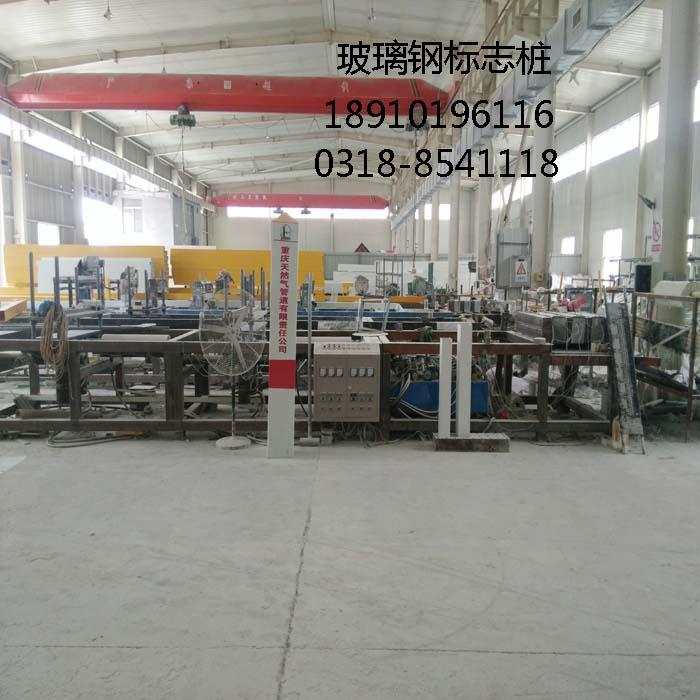 @玻璃钢标志桩生产加工管道标志桩18910196116