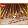 高耐磨C18150铬锆铜棒 常年备货