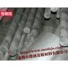 深圳供应小直径铝棒 AL5056铝棒