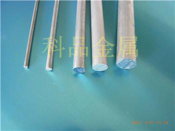 6061铝棒,6063铝棒,国标铝棒,7075铝棒 自产自销