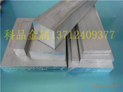 铝板切割 6061铝板 铝棒 铝管 东莞铝材厂 佛山铝管厂