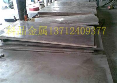 铝板,国标铝板,铝棒,空心铝管,精密铝管,铝管厂家