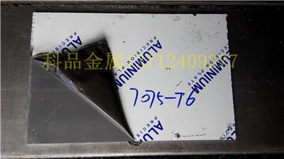 7075价格7075铝板7075铝棒,7075铝合金可以零切