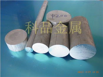 铝棒_铝棒价格_铝棒生产厂家铝合金棒|高强度铝棒|大截面铝棒