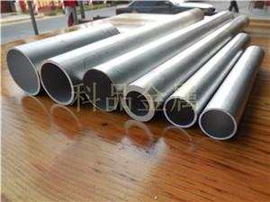 科品铝业专业生产合金铝管,6061铝管,小铝管,长短切割铝管