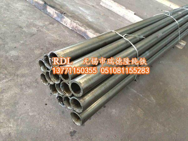 厂家直销电工纯铁无缝管质优价廉0510-81155283
