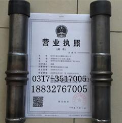 迁西声测管现货/阳曲县声测管现货/双城市声测管销售