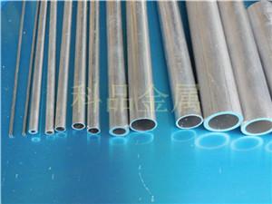 铝管,6061铝管,工业铝管,圆铝管,大小铝管切割出售