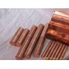 平凉特价钨铜供应|畅销拉伸钨铜方棒
