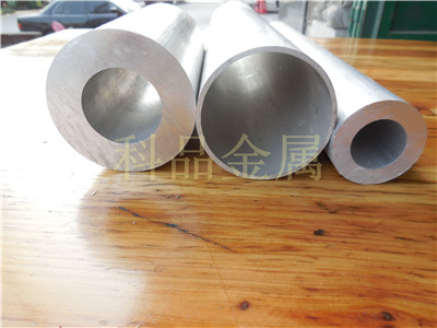 大铝管,无缝铝管,大口径铝管,铝管厂家,铝管厂