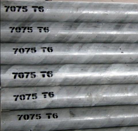 铝管,精密铝管,无缝铝管,航空铝棒,7075铝棒