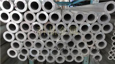 6061铝管  6063铝管  国标铝管