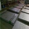 304不锈钢花纹板/冲压扁豆型201不锈钢防滑板加工