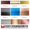 非标定做304不锈钢中厚板 304L不锈钢工业板